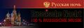 russischenacht.png