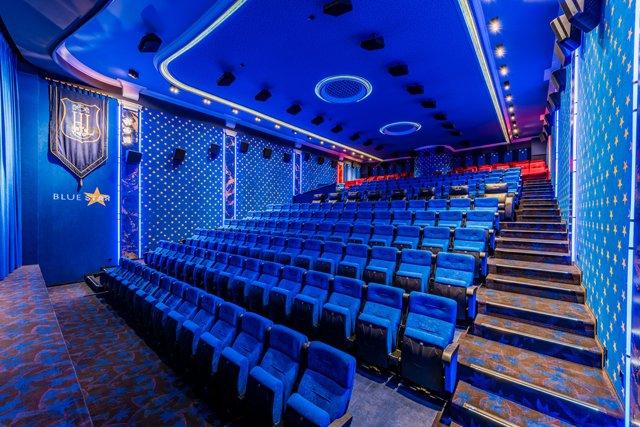 Kino Traumpalast Backnang