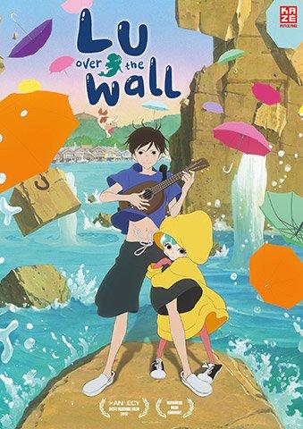 KA_Lu_Over_the_Wall_web.jpg