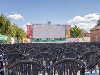 Schorndorfer Sommerfilmfestival