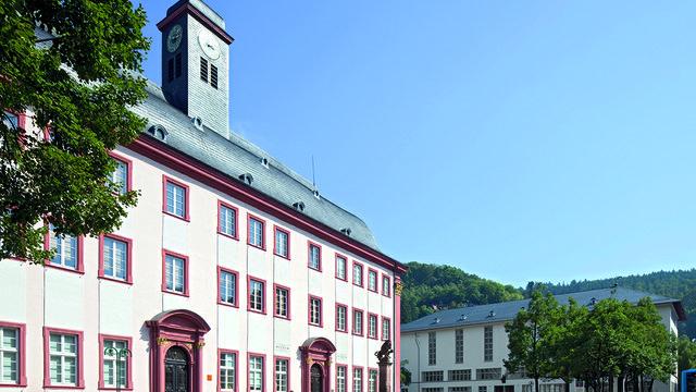 UniHD_Neue_Alte_Universitaet_web.jpg