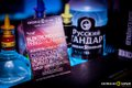 Moritz_King Style Elements Party, Disco One Esslingen, 22.05.2015_-19.JPG