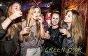 Moritz_Wir lieben Frauen Green Door 13.06.2015_-48.JPG